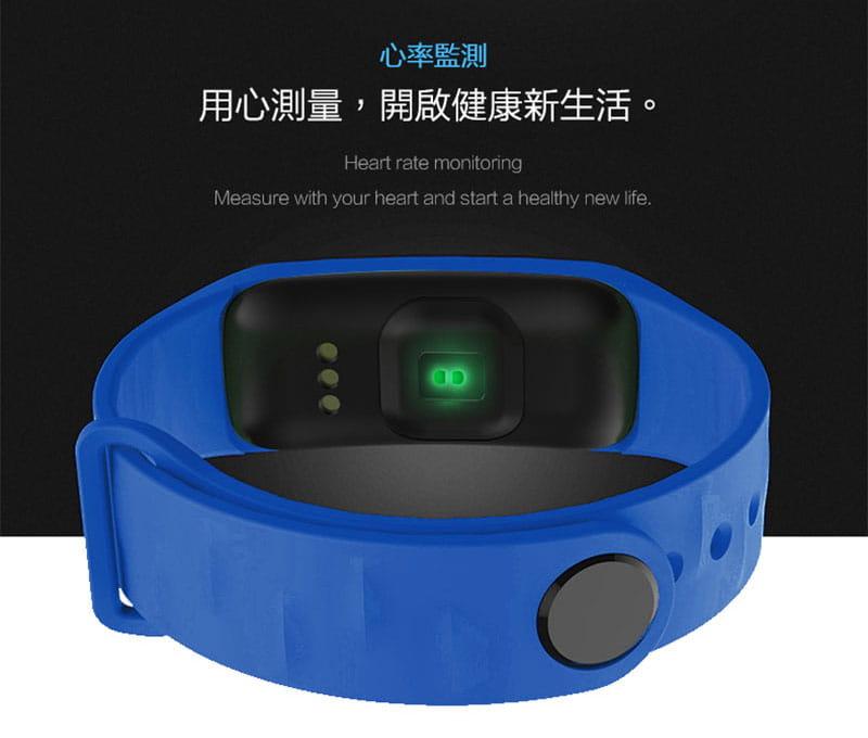智能觸控防水藍牙手環(送三色錶帶) 9