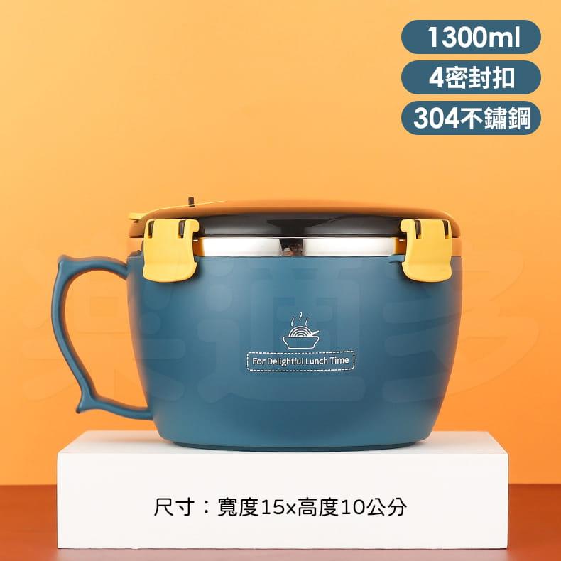 304不鏽鋼密封扣泡麵碗 蓋子可瀝水可當手機架 QF-9138【1300ml】泡麵碗 5
