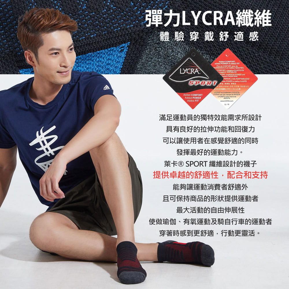 【BeautyFocus】男女適穿專利機能運動襪 7
