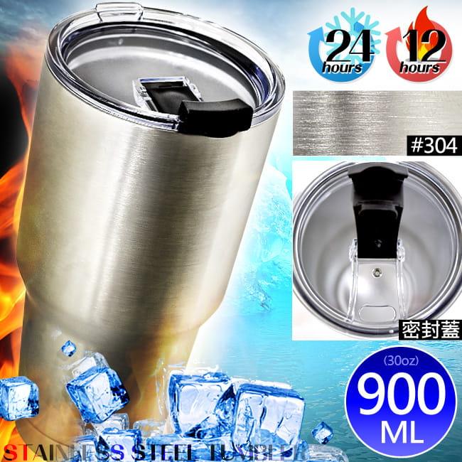 900ml雙層真空冰霸杯(密封蓋)   304不鏽鋼冰壩杯