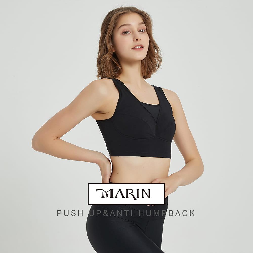 【MARIN】台灣製-輕塑機能深V美背內衣 0