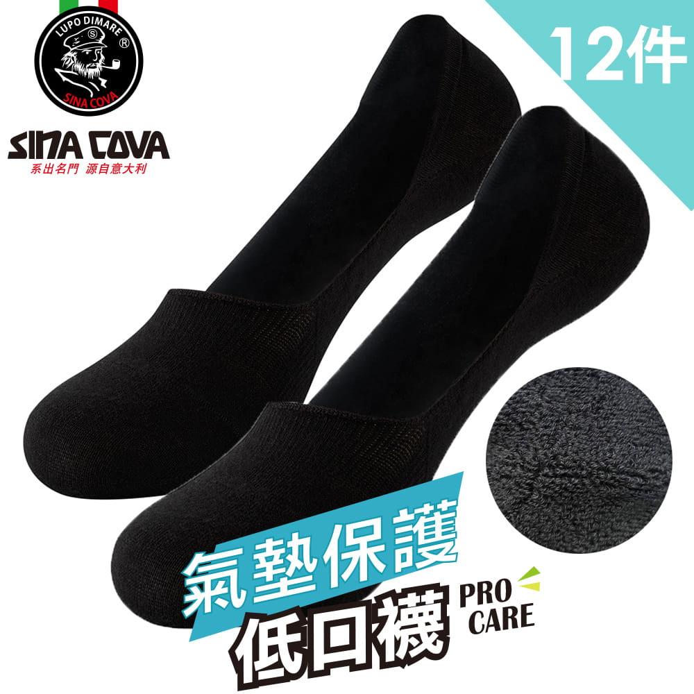 【老船長】(918)低口毛巾底隱形襪24-28cm