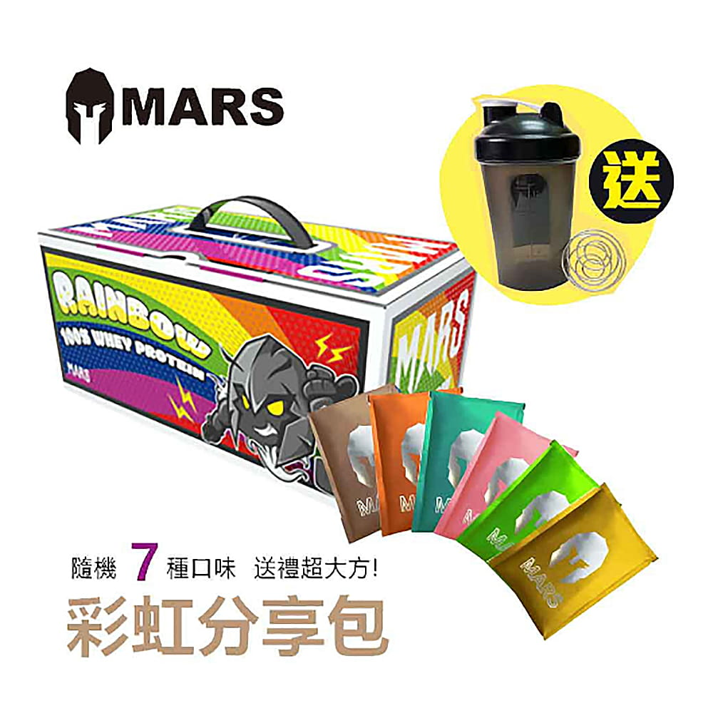 【Mars戰神】MARS戰神 低脂乳清蛋白 彩虹分享包 0