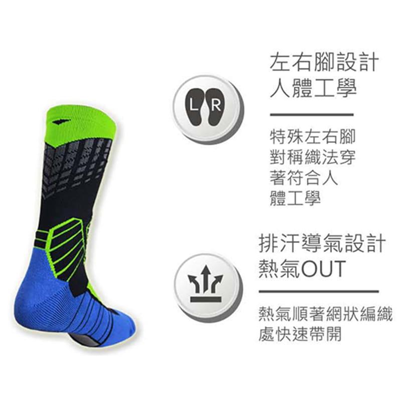 【IFEET】(9817-24)全方位足弓壓力運動籃球襪 8