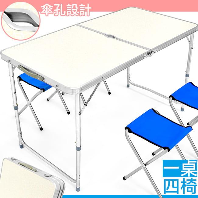 120X60鋁合金折疊桌+折疊椅X4     (摺疊桌折合桌一桌四椅)