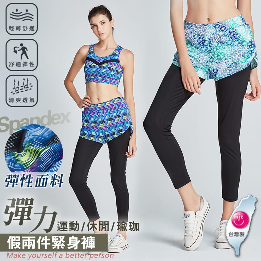 【yulab】(台灣製)女彈性數位假兩件內搭褲-2色可選 0