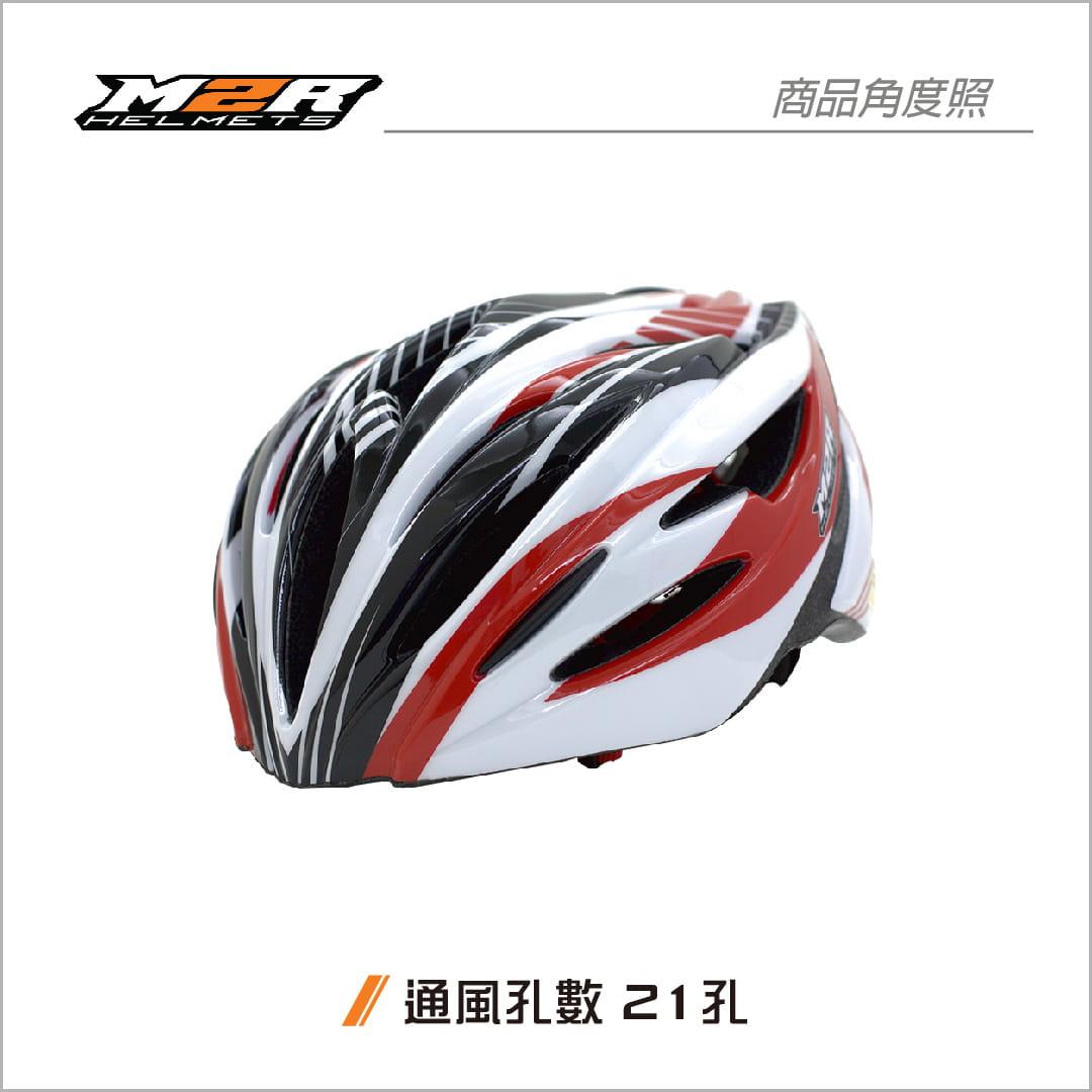 【路達自行車衣館】M2R 》MV12專業自行車安全帽 MV12-09-00 ★白紅 3