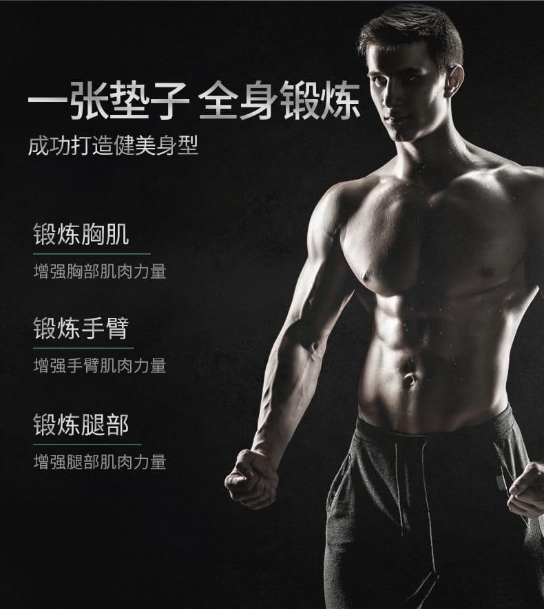 男士健身墊瑜伽墊加厚防滑運動地墊家用(180*61cm) 2