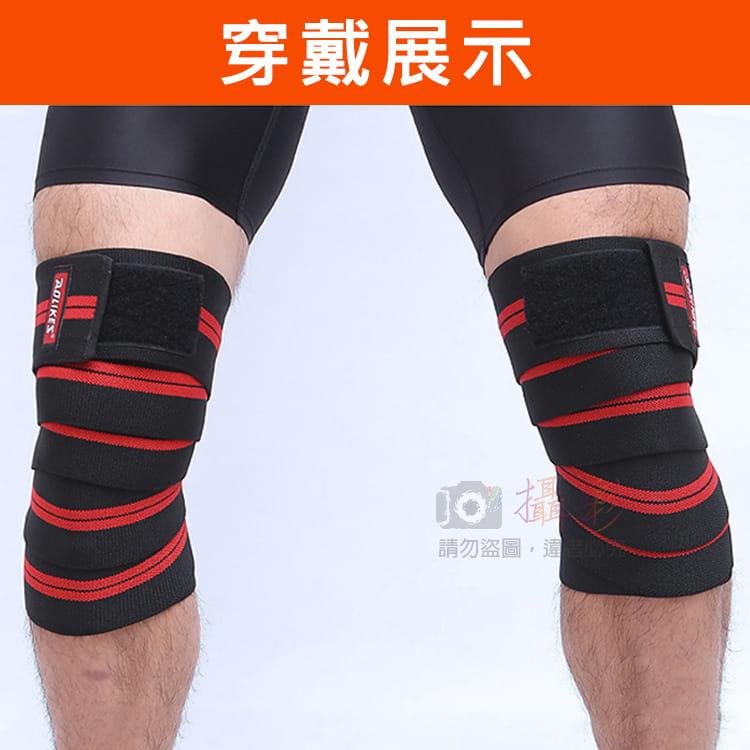 纏繞加壓綁帶護膝 8