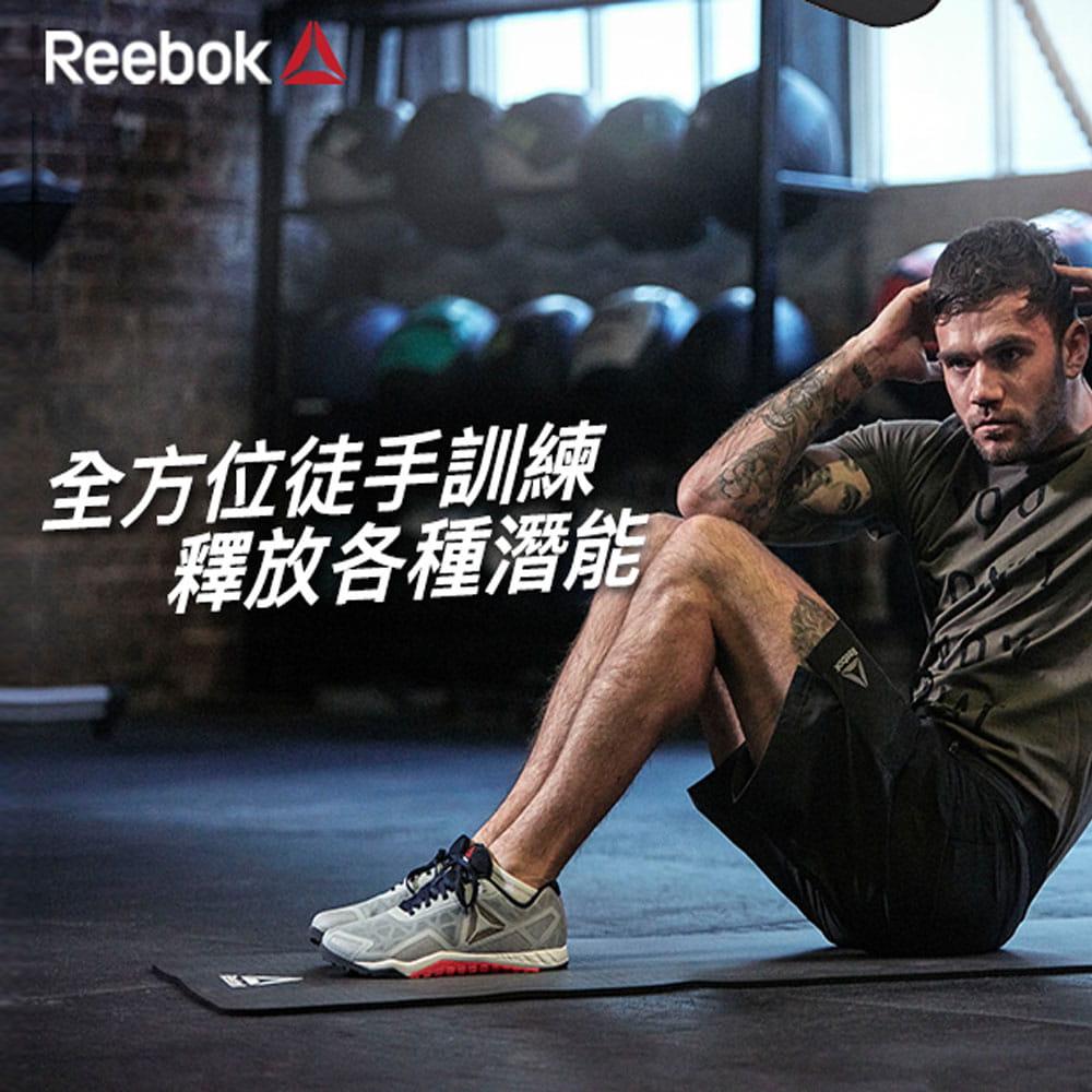 【Reebok】輕量防滑運動墊-7mm(共兩色) 1