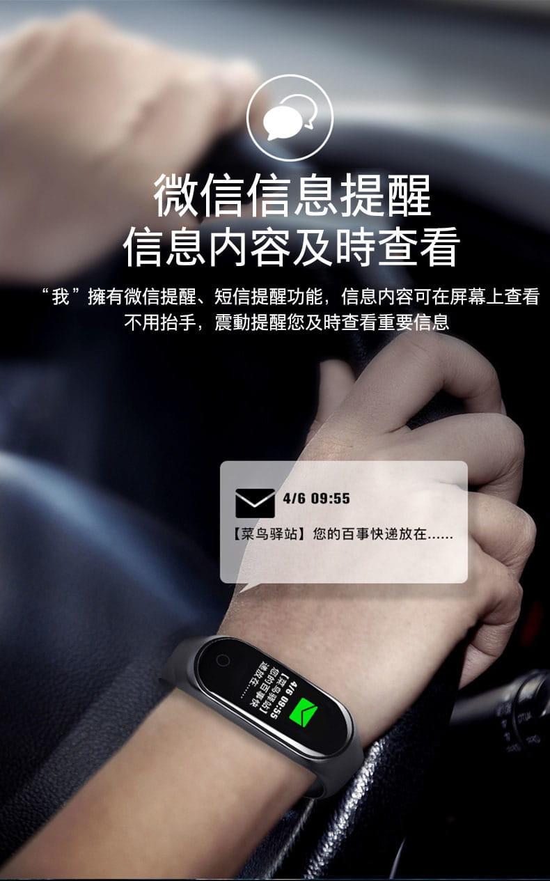 智能手環手表運動計步器男女學生防水電子情侶手環5代多功能適用小米4蘋果oppo華為手機 8