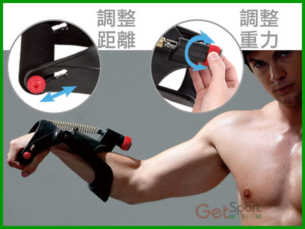 手腕訓練器 2