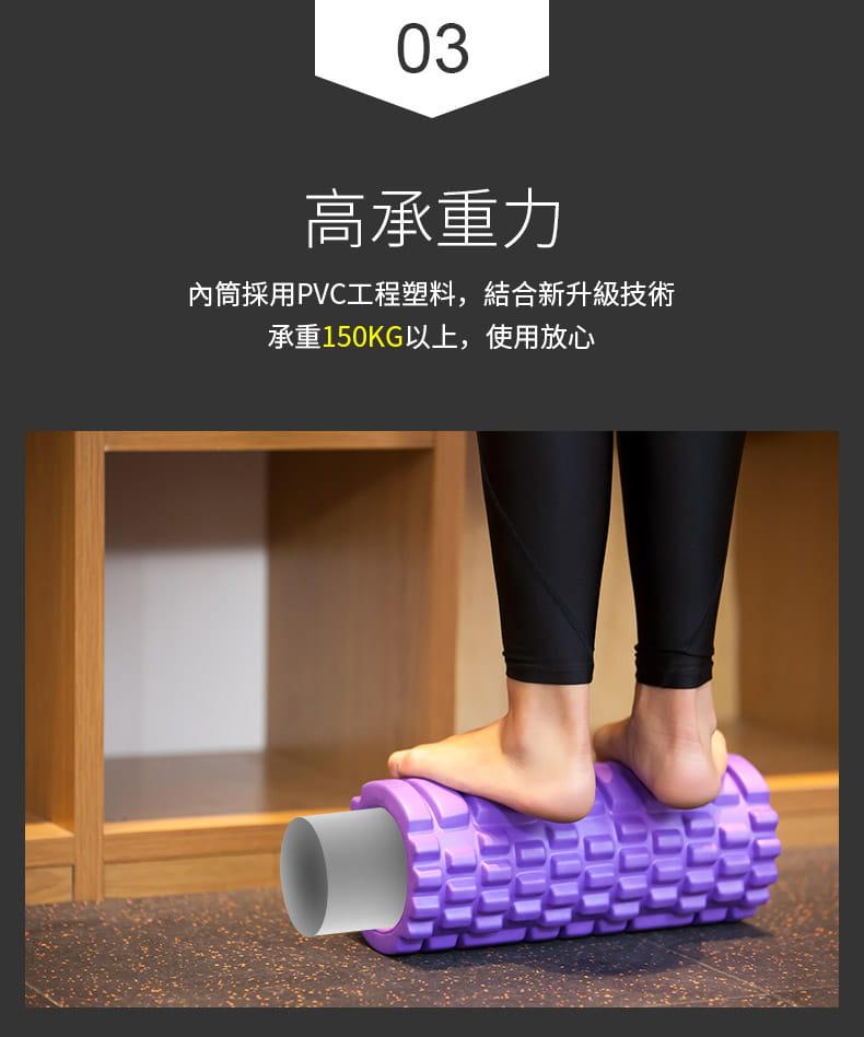 泡沫軸狼牙棒按摩瘦小腿神器肌肉放松瘦腿瑜伽柱滾軸滾輪健身器材 8