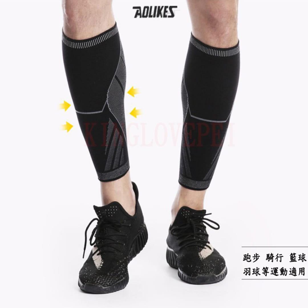 AOLIKES 高透氣護小腿運動護具 2
