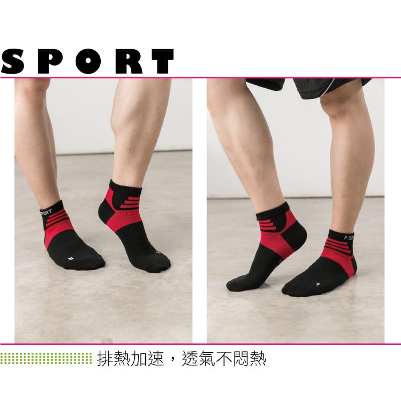 【Peilou】左右腳輕量護足足弓襪(船襪/短襪)(男) 9