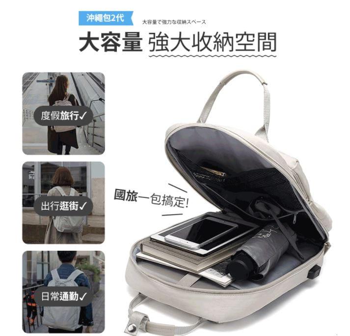 【好旅行】【沖繩包2代】輕旅行多功能後背包 3