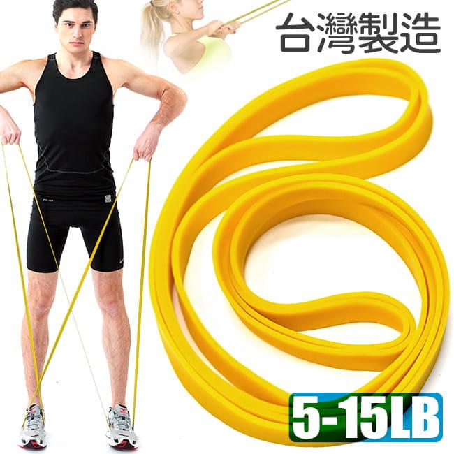 台灣製造15磅大環狀彈力帶   (LATEX乳膠阻力繩.手足阻力帶) 0