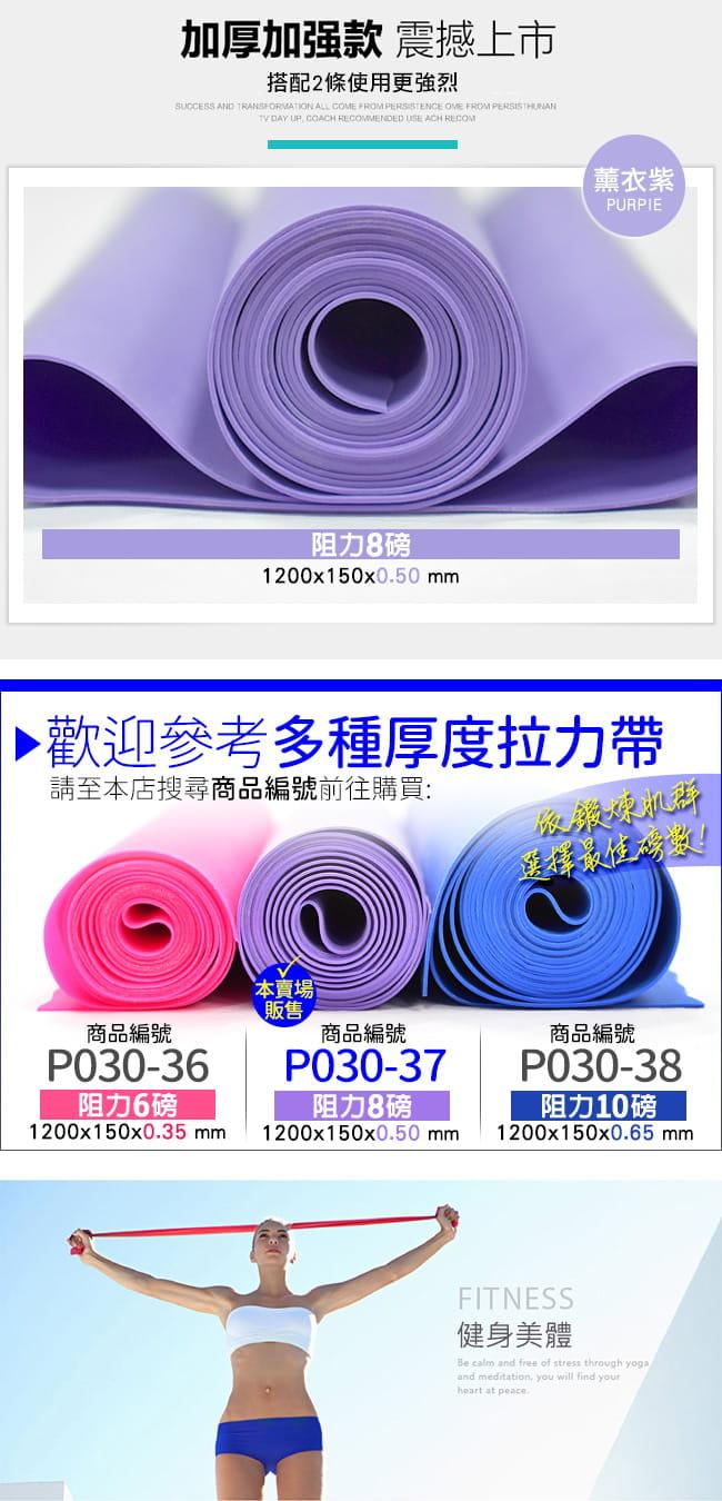 【SAN SPORTS】台灣製造8LB彼拉提斯帶   瑜珈帶彈力帶 2