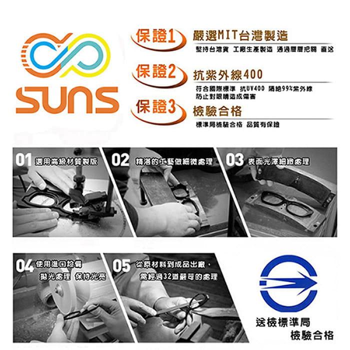 【suns】兒童酷炫運動太陽眼鏡 抗UV400 6