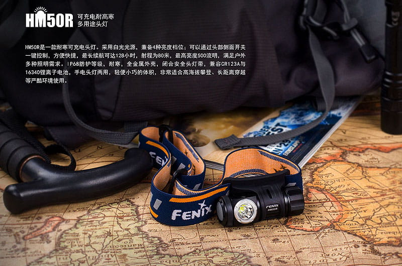FENIX HM50R可充電耐高寒多用途頭燈 戶外露營夜遊.雪地登山照明  【AH07199】 4
