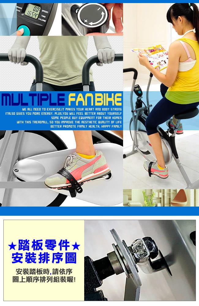 【SAN SPORTS】手腳並用手足健身車    室內腳踏車 7