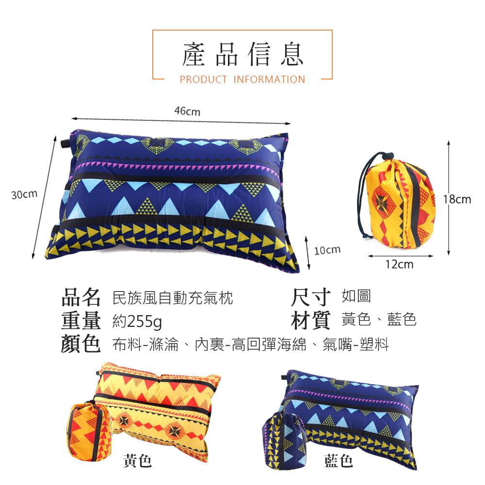 戶外露營自動充氣枕 3