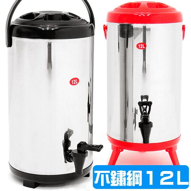 304不鏽鋼12L茶水桶    (12公升冰桶開水桶.保溫桶保溫茶桶)