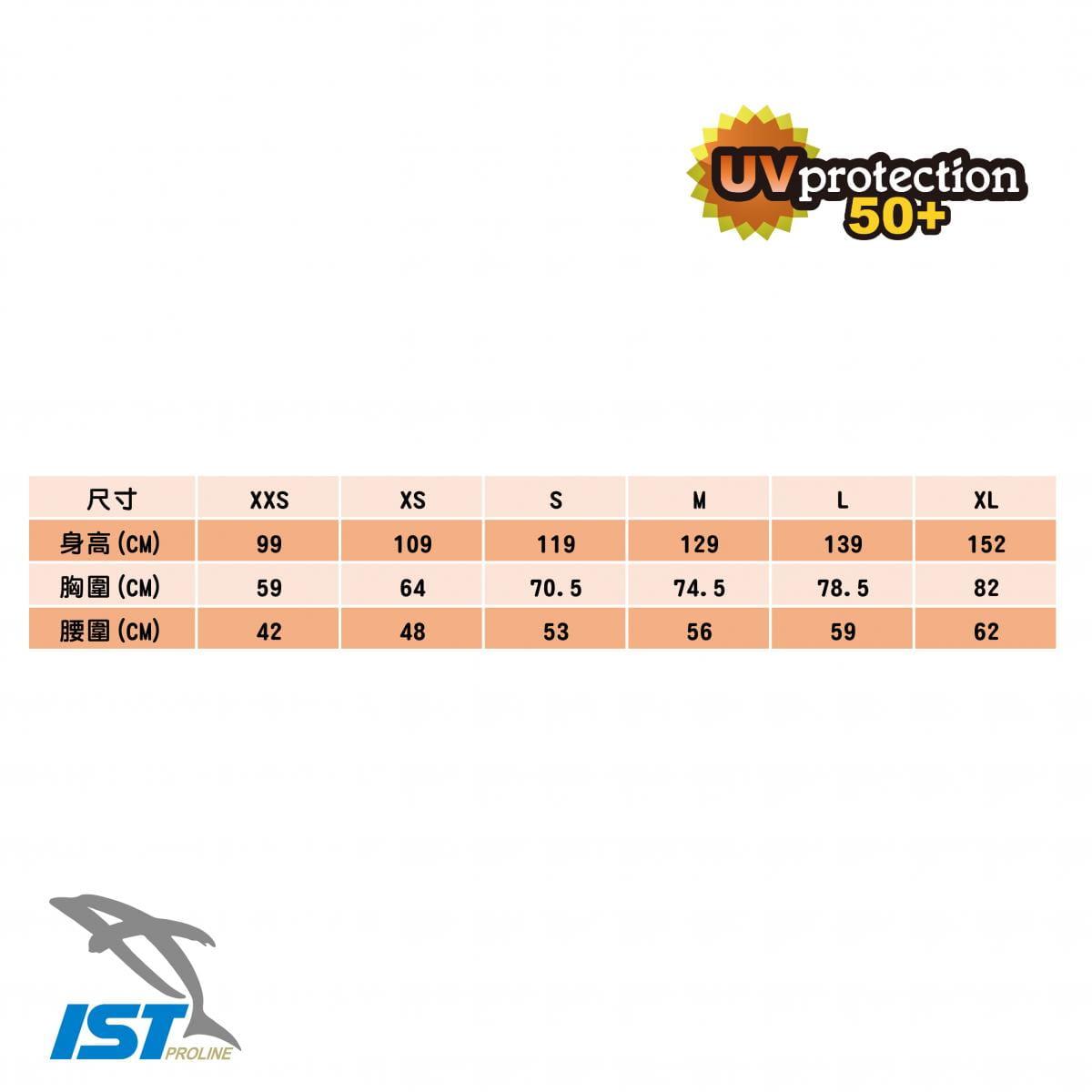 【IST】抗UV兒童防曬短褲 6