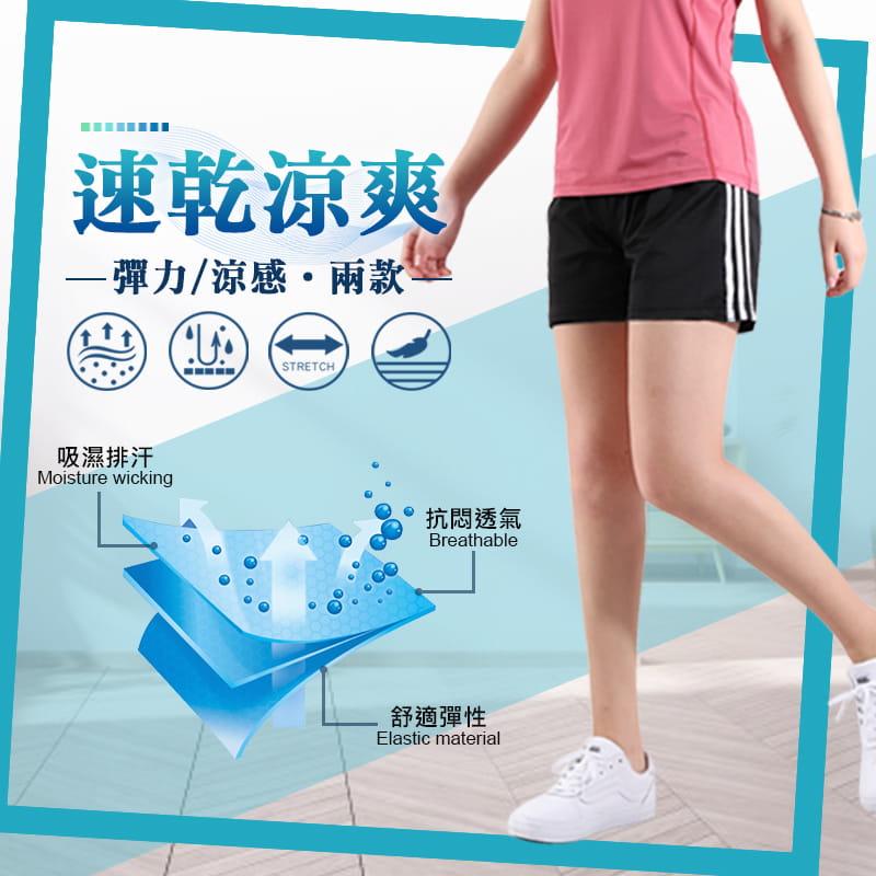 【JU休閒】彈力機能 速乾輕量 抗夏必備運動短褲 女款三分褲 0