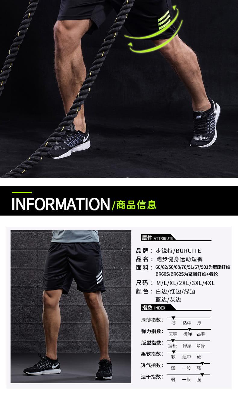 運動短褲男跑步健身速幹休閑五分褲寬松訓練冰絲大碼籃球褲 8