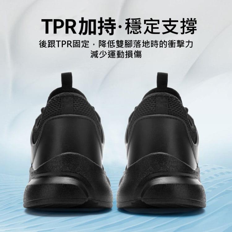 霧隱黑鋼鐵防水鞋 8