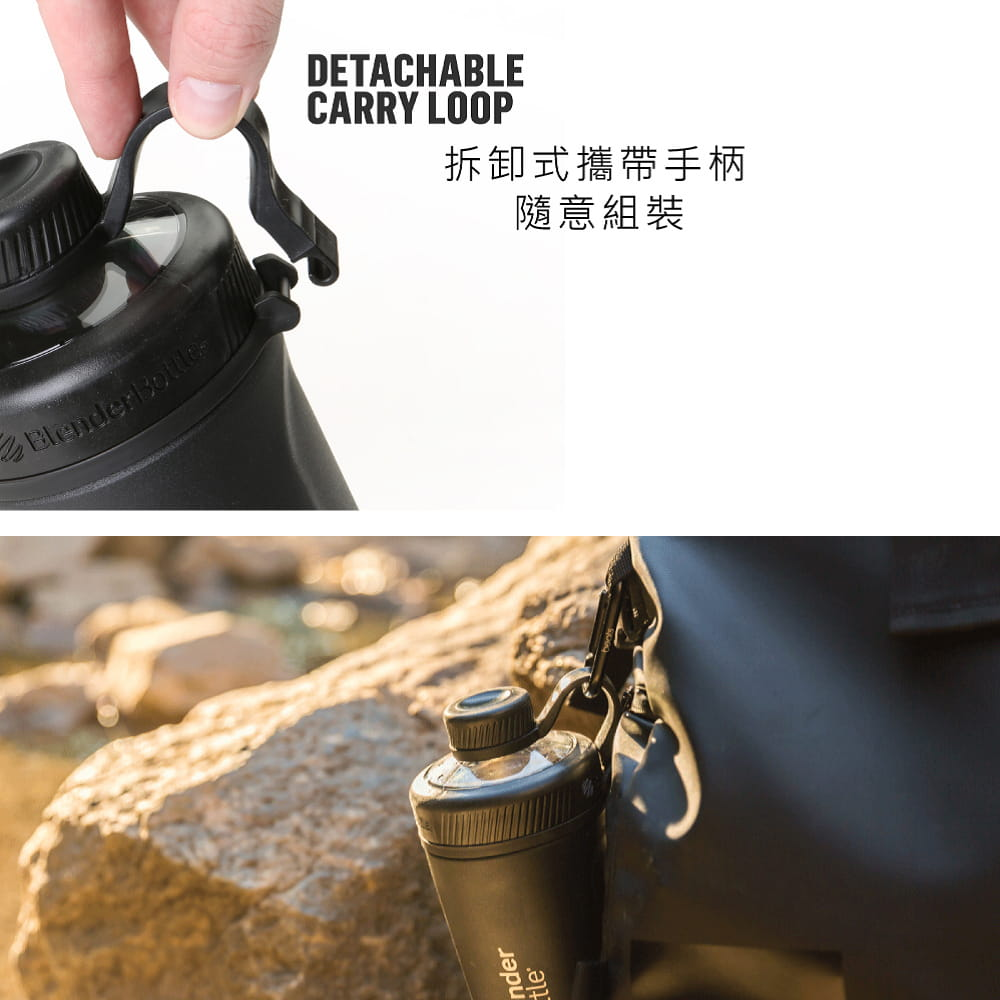 【Blender Bottle】Radian系列|雙壁不鏽鋼|時尚搖搖杯|26oz|7色 2
