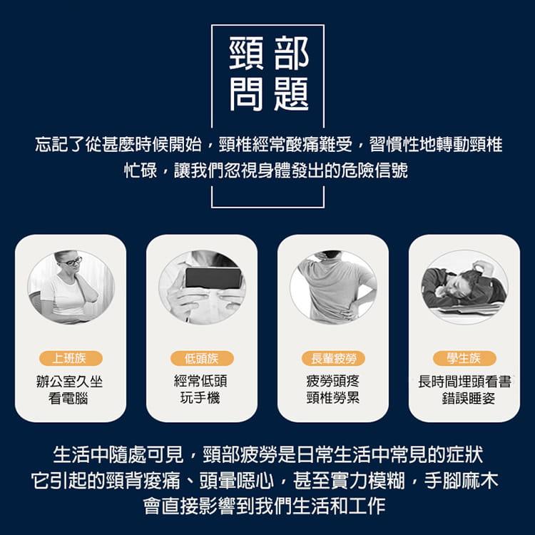 【JAR嚴選】便攜型智能頸椎按摩器 1