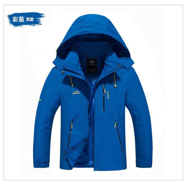 男女戶外機能防風防水衝鋒外套 12