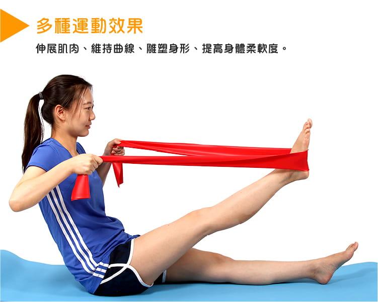 【ABSport】瑜珈彈力帶(0.4mm*150cm)/拉筋帶/伸展帶/皮拉提斯帶/韻律拉帶 3