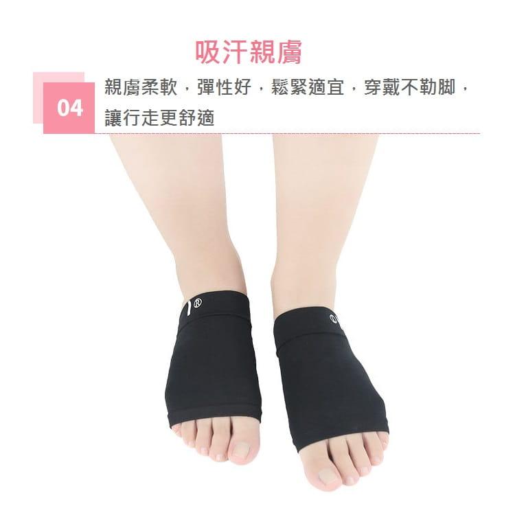 薄型足弓矽膠按摩點彈性護脚墊 足弓襪 足弓墊 扁平足保護墊(一組1雙)【AF02203】 9