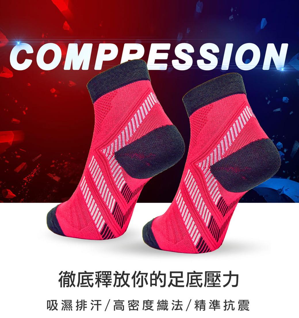 【力美特機能襪】繃帶訓練襪《4雙入》 2
