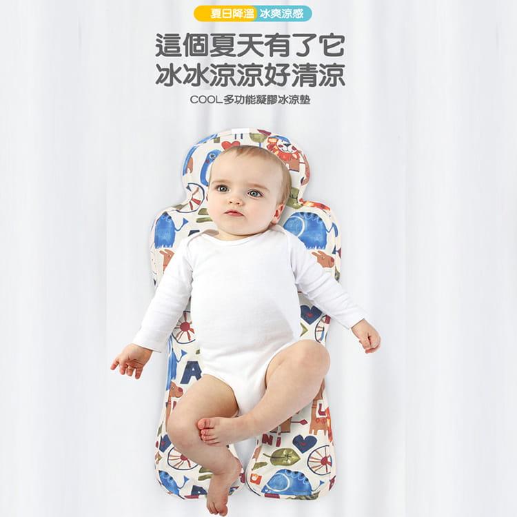 【JAR嚴選】新一代兒童夏季冰涼感坐墊 2