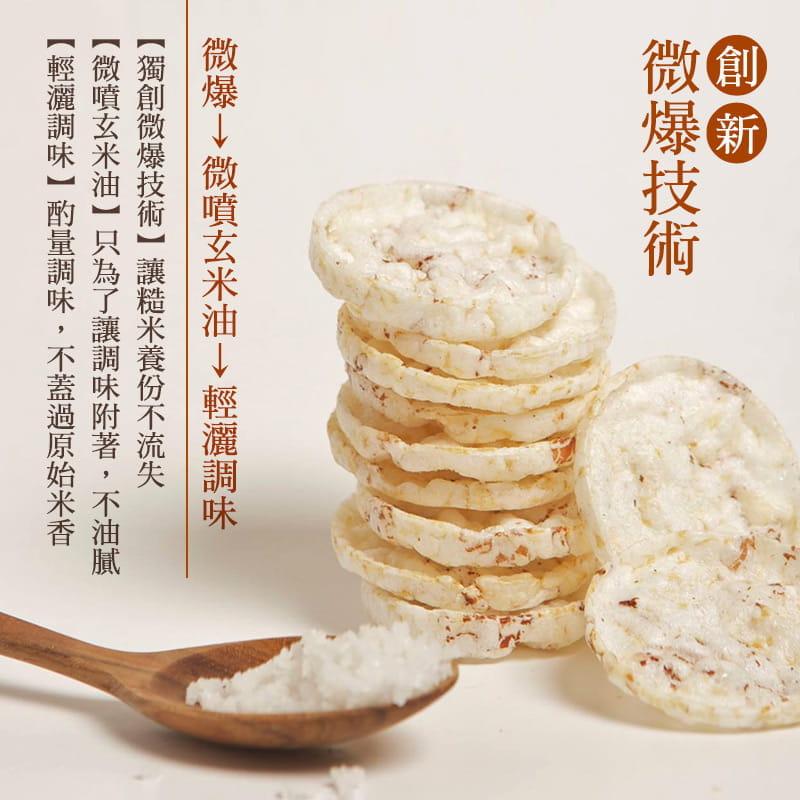 派姿爆米片、力塔脆片歡享組 素食、高纖、熱銷零食 七種口味 12