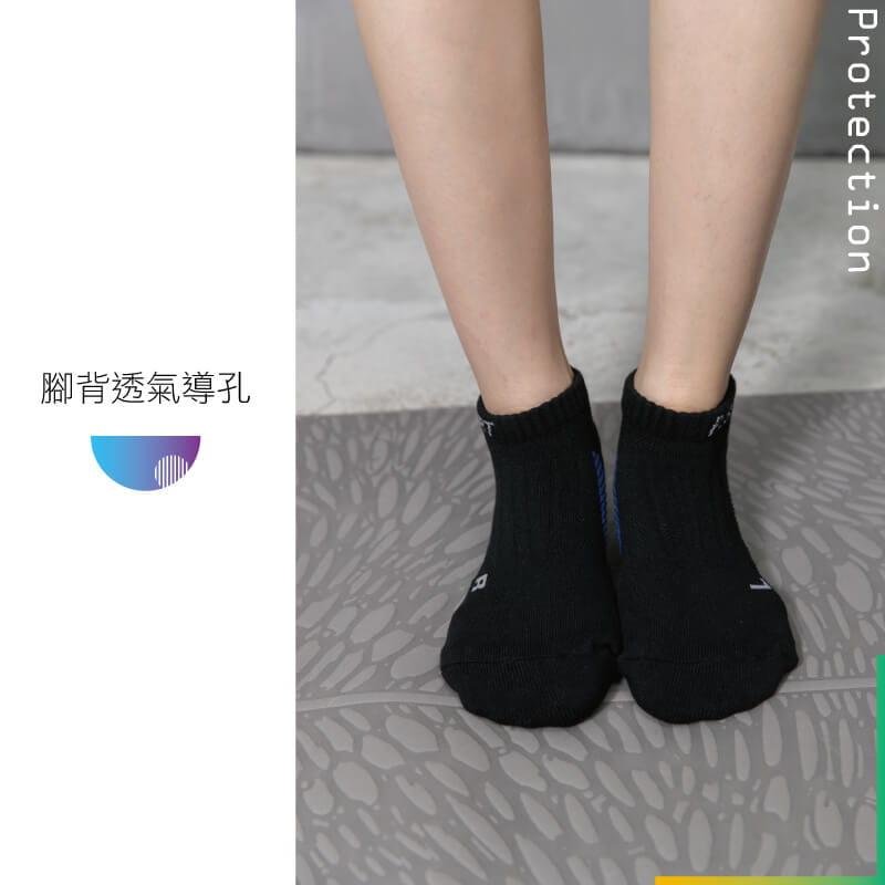 【Peilou】足弓加壓護足氣墊船襪(男/女可選) 11