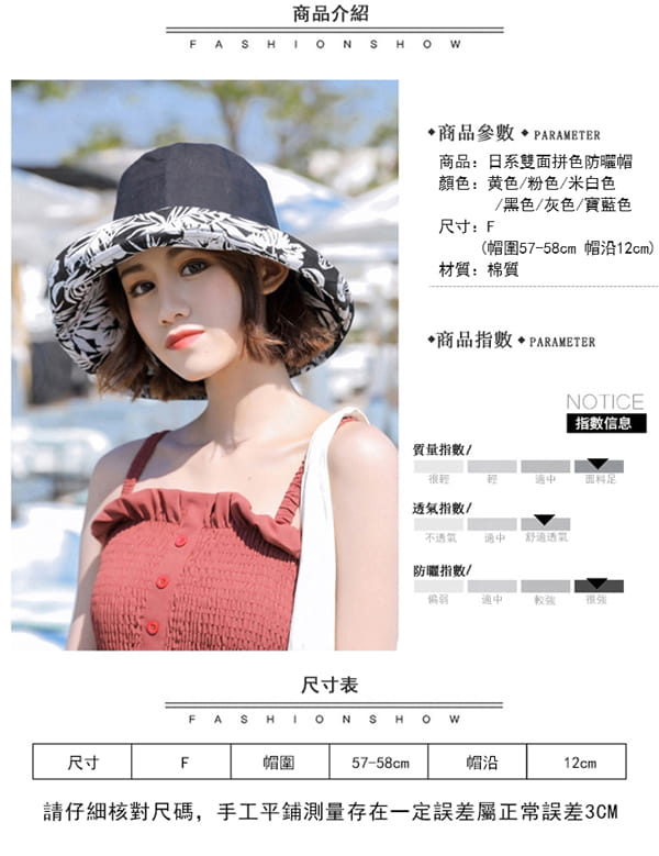 日系雙面拼色摺疊遮陽帽 5