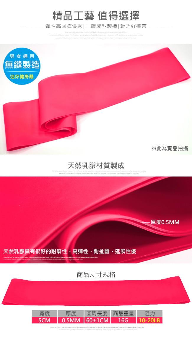 台灣製造10~20磅環狀彈力帶    翹臀圈LATEX乳膠阻力繩 6