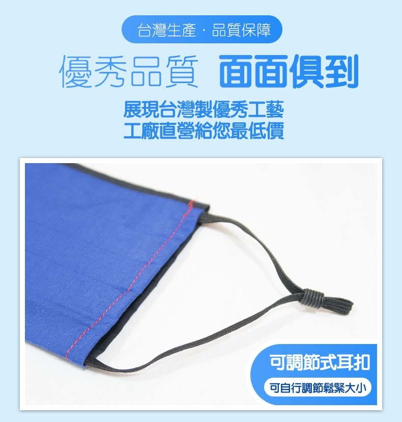 【ELASTI】台灣製MIT成人純棉布可水洗防護口罩(送50片不織布濾片) 1