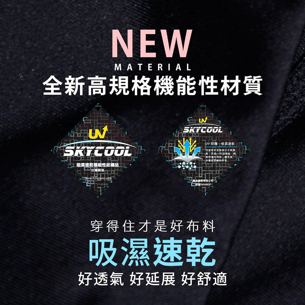 【GIAT】台灣製UV排汗機能壓力八分褲(馴魂褲) 8