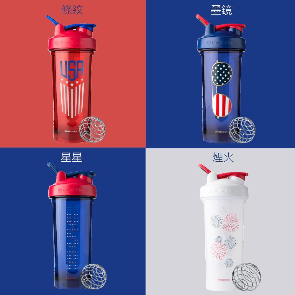 【Blender Bottle】Pro28系列|USA限量款|專業透亮搖搖杯|28oz|4色 6