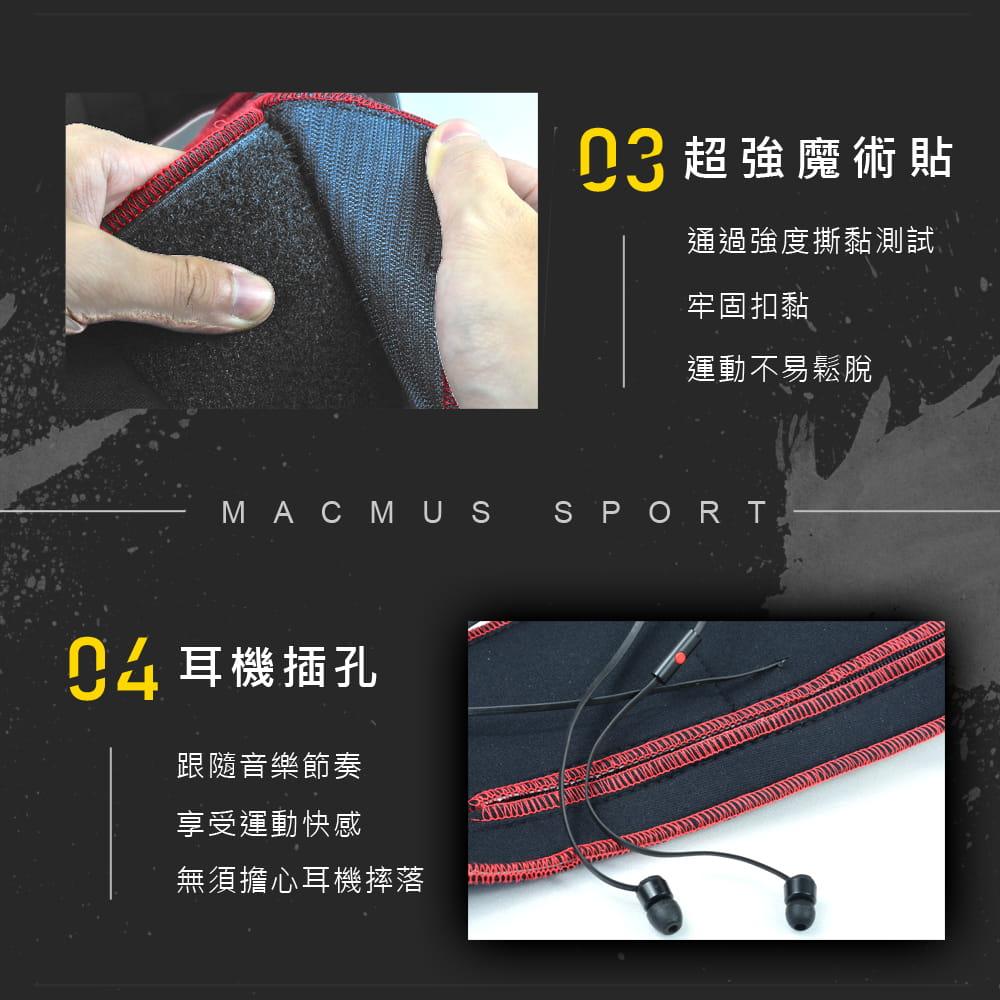 大容量收納登山貼身運動腰帶 |鈦石黑 8