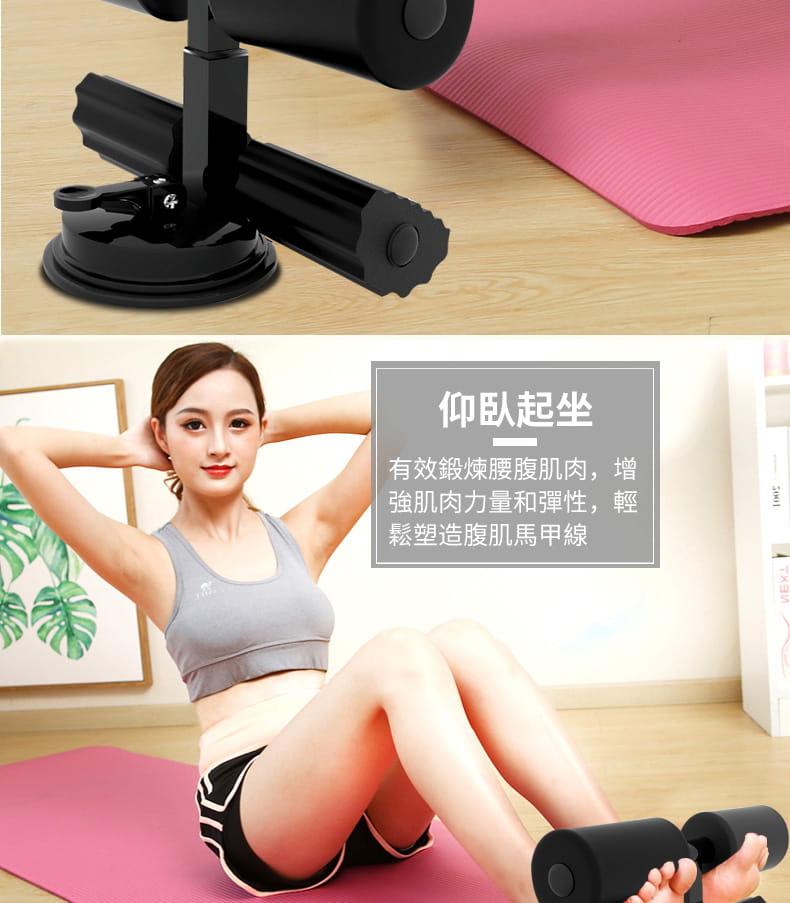 簡易仰臥起坐輔助器卷腹運動壓腳吸盤式吸地固定腳器健身器材家用 12