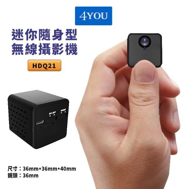 (免運) R04型 迷你無線攝影機 免佈線 自帶WIFI熱點 針孔攝影機 紅外夜視 廣角攝影機 4