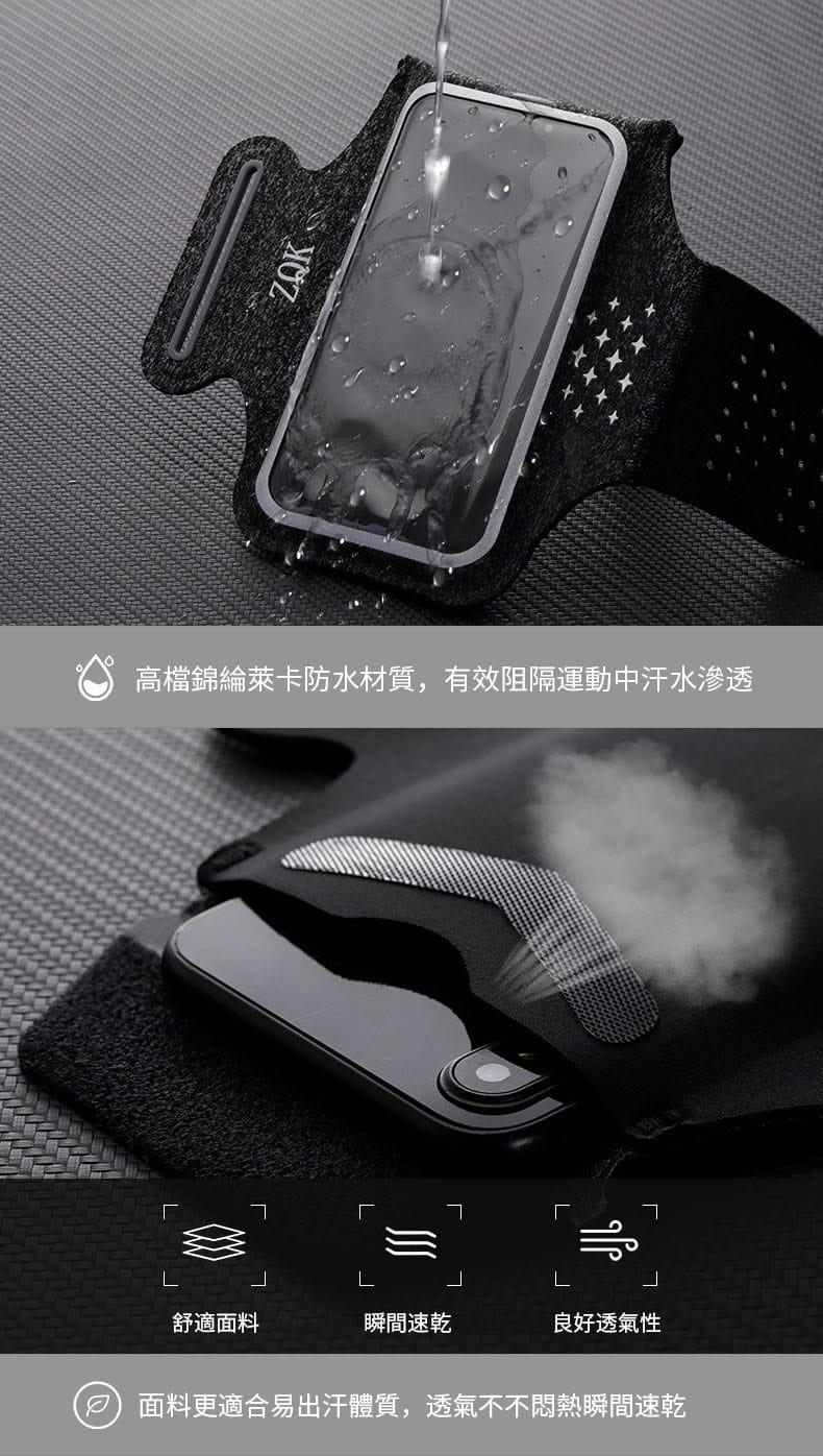(新品上線)跑步手機臂包男女運動健身手機臂套可觸屏臂袋蘋果8X華為通用手包 8