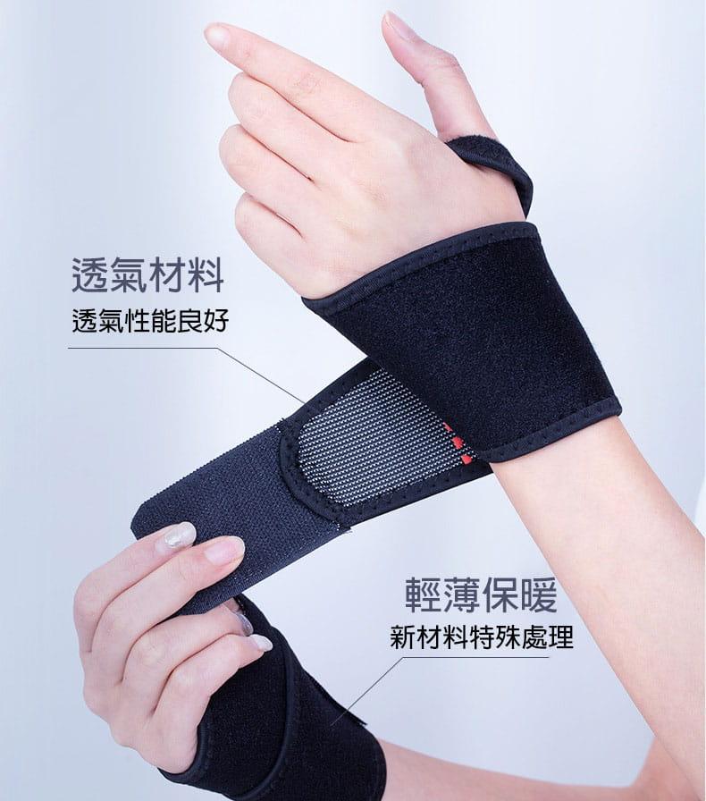 自發熱透氣護手腕套 4